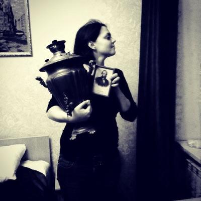 Маруся Ромадина, 19 сентября , Москва, id1136799