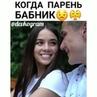Видосики для девушек🙋 on Instagram А вы простили бы измену 🤔👇 @klimka m измена отношения парень девушка интересно девочкипоймут простила