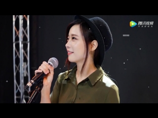 Лян Шэн Open (亮声open) – Разбитое сердце (心碎)