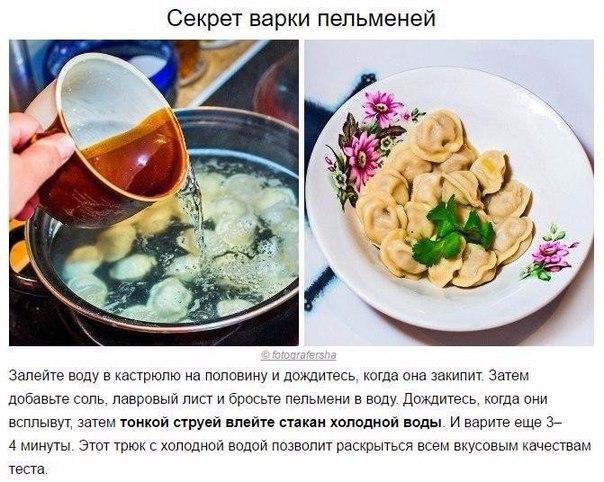 https://pp.vk.me/c543100/v543100865/59612/NDVUaoelKVI.jpg