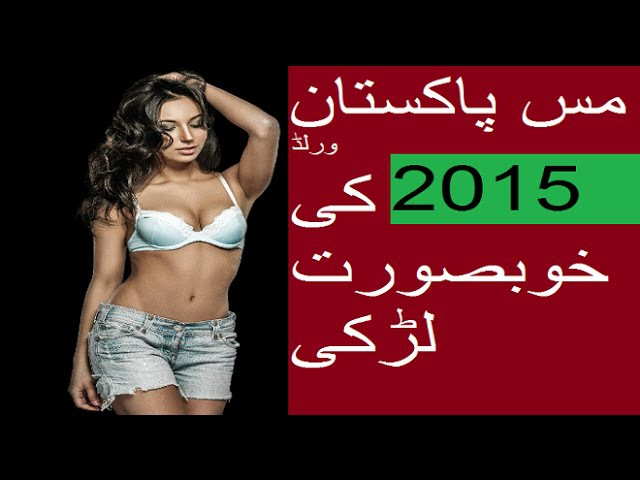 Complete Biography of Anzhelika Tahir Miss Pakistan World Beauty Queen Title Holder,in urdu,urdu tv