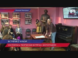 Творческая встреча Йоханесом Галертом, автором выставки фотографий «Cuba es Fidel»