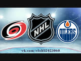 Carolina Hurricanes vs Edmonton Oilers 20.01.2019 NHL Regular Season 2018-2019