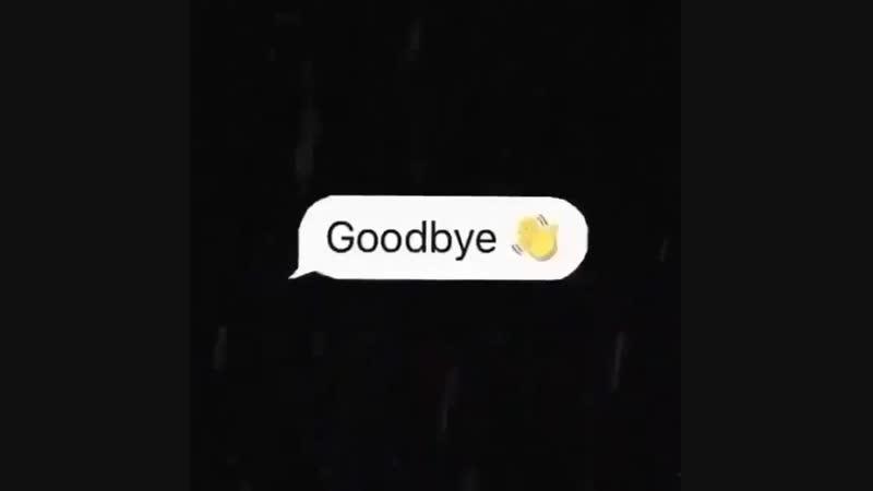 Please.. dont leave me