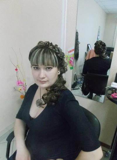 Кристина Гуляева, 29 мая 1984, Камень-на-Оби, id35101642
