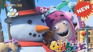 The Oddbods Show Oddbods Full Episodes Compilation 13 Oddbods Cartoons Cartoon For Kids