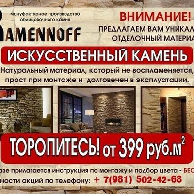 Ксения Каменнова, 1 февраля , Вологда, id199193830