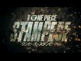 One Piece Stampede anime film teaser PV2