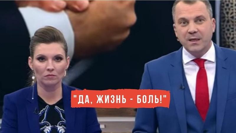Фиаско Попова в Мюнхене! - Как Порошенко отшил мужа пропагандистки Скабеевой!