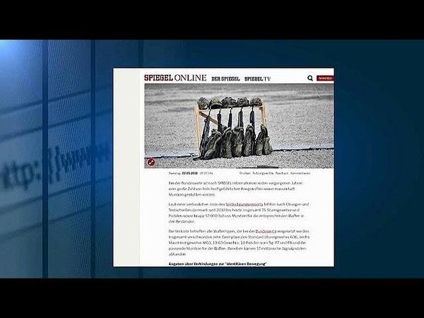 Бундесвер: куда исчезает оружие