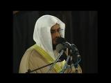 Mishary Rashid Al-Afasy Quran
