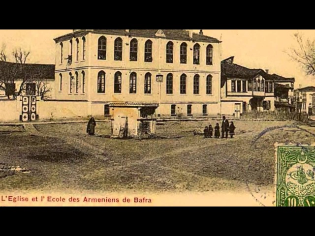 Armenian Folk Knar - Erzrumi Shoror