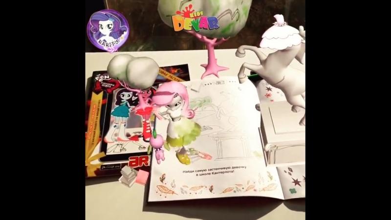 Живая раскраска Мой маленький пони Девочки из Эквестрии Сумеречная искорка Флаттершай и Рарити devar51 смотреть онлайн без регистрации