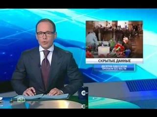 «Сегодня. Итоги» с Игорем Полетаевым. НТВ (06.05.2014)