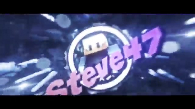 U0001f44dIntro 2D » Steve47 V.3 _ ZarexFx U0001f44d_ Обрезалась музыка в конце.mp4