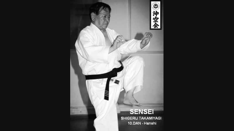 Kata Ryuko Uechi Ryu Shohei Ryu