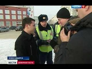 Поймать клоуна на дороге: Операция ФСБ. 2013