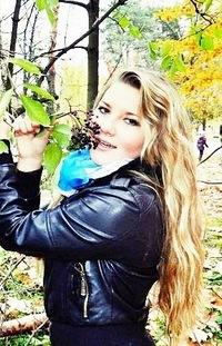Кристина Ананьева, 16 октября 1996, Киев, id139552130