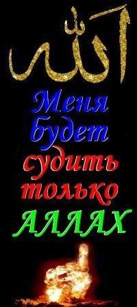 Али-Мугандис-Мехтиоглы Мехтиев, 2 мая , Нижний Новгород, id218445181