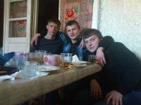 Александр Алексеевич, 10 июня , Смоленск, id185441190