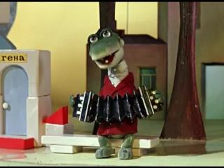 Песня из мультфильма Чебурашка. Пусть бегут неуклюже пешеходы по лужам