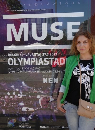 Елена Гумерова, 4 октября , Санкт-Петербург, id12434168