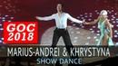 Marius-Andrei Balan Khrystyna Moshenska | Шоу 5 | 2018 Открытый Чемпионат Германии (GOC 2018)