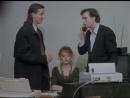 Бабник-2 (1992) комедия