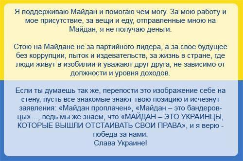 """Милицейские """"ищейки"""" пытались допросить в реанимации пострадавшего от взрыва активиста, - Илык - Цензор.НЕТ 9771"""
