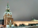 Day in Moscow