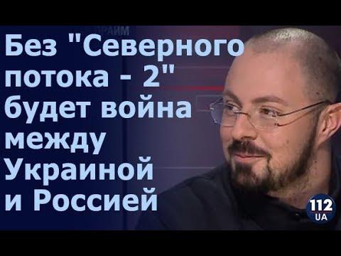 Дмитрий Раимов в Вечернем прайме на 112, 18.01.2019