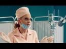 Любовник на операционном столе врача — На троих — 47 серия