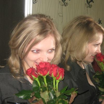 Ирина Сыцевич, 7 февраля , Минск, id186659491