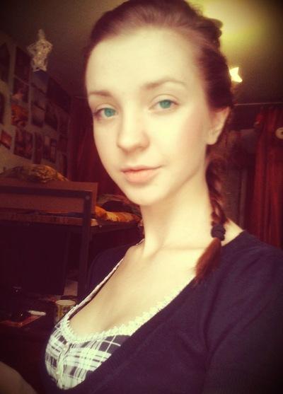 Таня Хлудкова, 7 января , Киев, id112341125