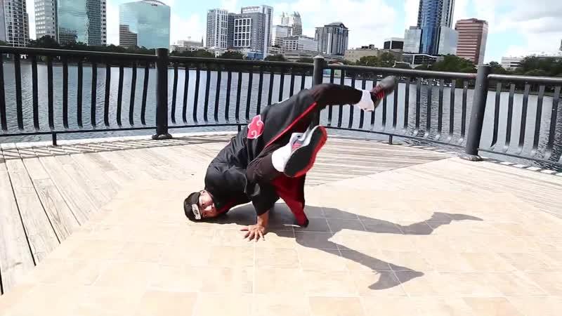 Naruto dance | Наруто танцуент брейкданс
