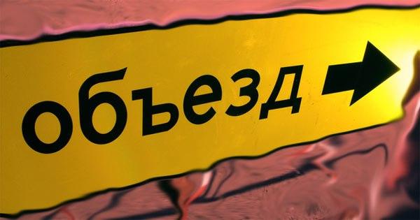 В субботу, 24 августа, в Кемерове с 15 до 18 часов вечера будет закрыто движение со стороны жилого района Лесная...