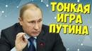 ✅ Такого как Путин больше нет зачем Россия скупает золото