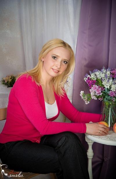 Юлия Мякашкина, 23 декабря 1979, Новосибирск, id3939536