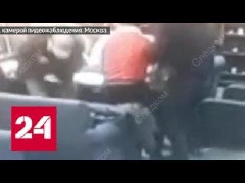 В московском ресторане ужин закончился убийством - Россия 24
