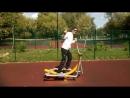 Разрабатываю свои переломы на спортплощадке в Лефортовском парке