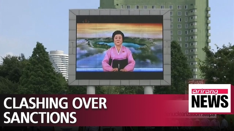 N. Korea says it wont give in to international sanctions and pressure