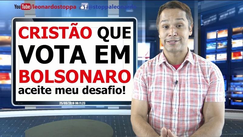 Cristão eleitor do Bolsonaro aceite o desafio