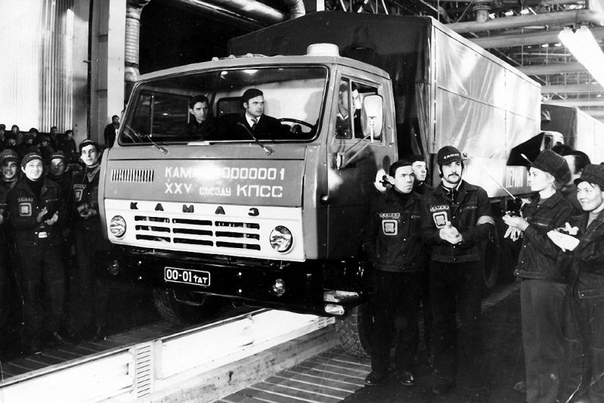 Первый серийный автомобиль КамАЗ-5320 покидает сборочный конвейер. 16 февраля 1976г.Набережные Челны