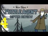 Puzzle Agent (Выпуск 4)