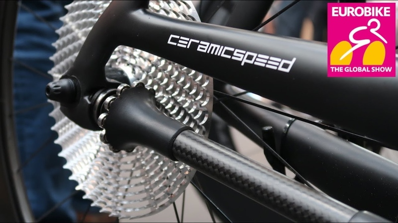ПРИВОД ВЕЛОСИПЕДА КОНЦЕПТ (CeramicSpeed 99 Efficient Drive Shaft Chain Free Bike Eurobike 2018)
