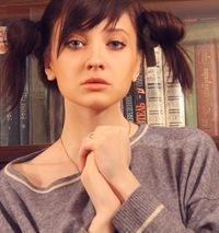 Юлия Когут