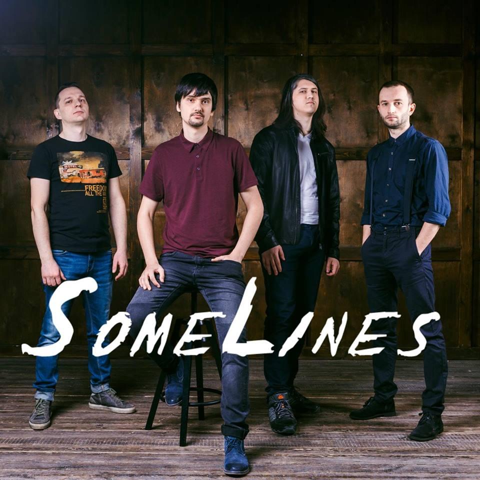 Семененко Кирилл - SomeLines band
