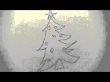 Don't Go Away (Merry Christmas from Persephone's Bees). Не Уходи!