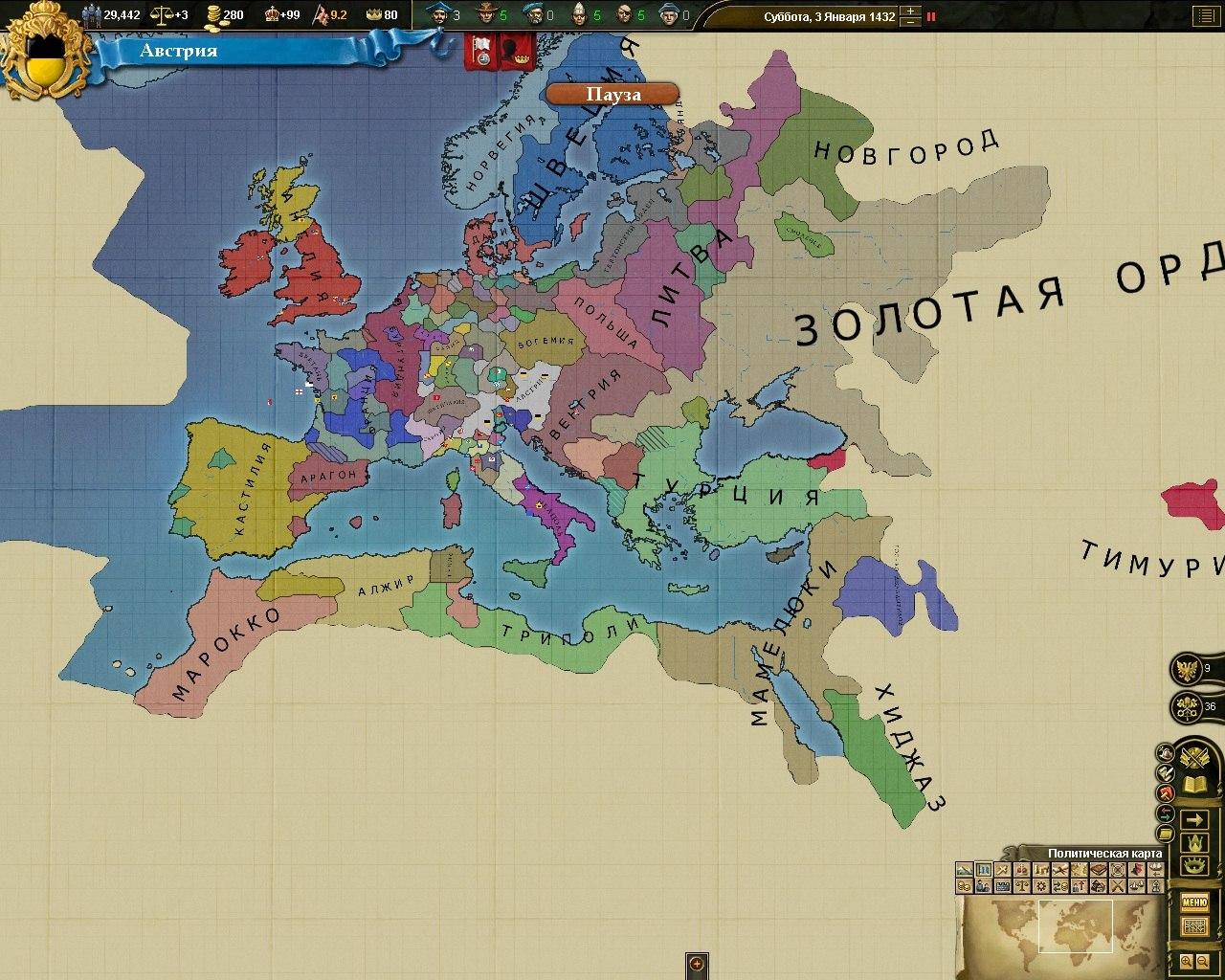 """Отчёты по игре: """"Европа III: последний бой."""" SVJ2opO6o8g"""