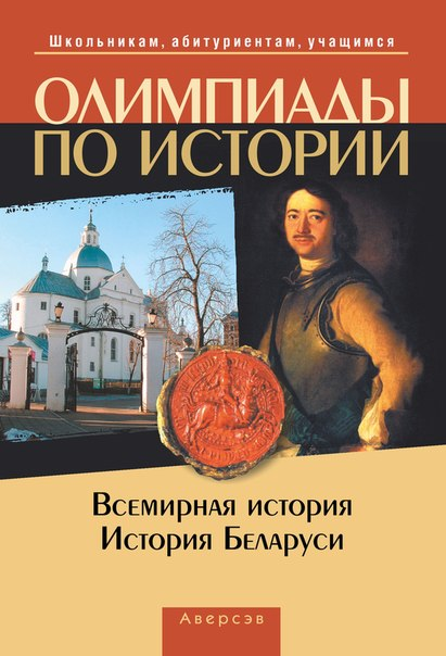 Ссылка www.aversev.by